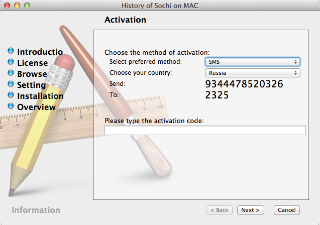 The Safe Mac » Variant of SMSSend slips past XProtect